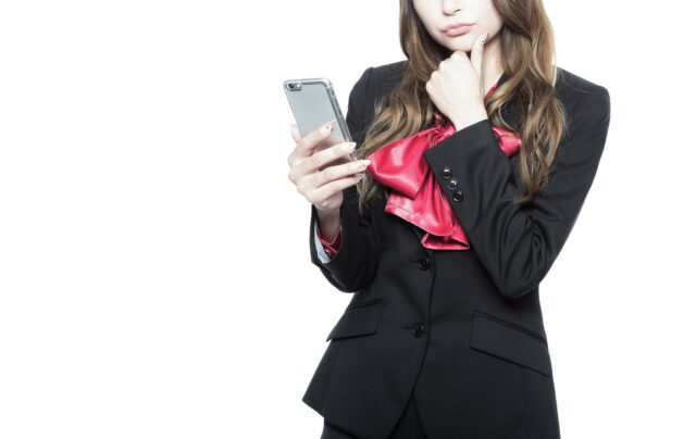 金色の社 迷惑 メール 対策 退会方法 簡単