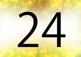 金運 数字 2桁 24 良い 吉数 意味