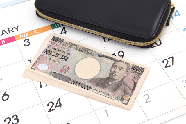 金運カレンダー2021 アプリ 宝くじ 買う日 いつ 吉日