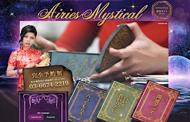 マダムアイリス タロット カード 種類 オンライン 購入